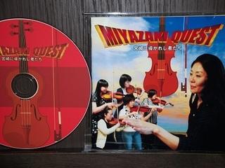 宮崎DVD.jpg