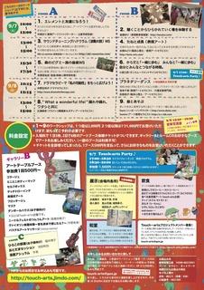 裏-4.jpg